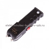 """Электрошокер Оса-928 Power с """"Антизахватом"""""""